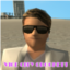 Vice City Crockett's Photo